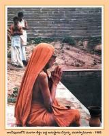 మృత్యువు - మృత్యుంజయ హోమం