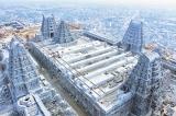 యాదాద్రి కళావైభవం