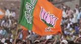 BJP లో మరో రాజ్యసభ ఎంపీ చేరారు