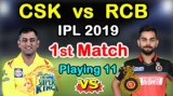 IPL సీజన్ 12 కి అధిక ఓల్టేజి ..