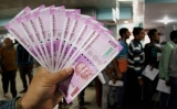 FRDI Bill: CPI wants Centre to ensure safety and security of bank deposits