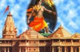 అయోధ్యలో రామ మందిర నిర్మాణం  ఫిబ్రవరి 21వ తేదీ