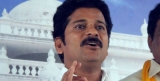 What is wrong in meeting Congress leaders : Revanth Reddy