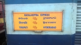 Revised Coach Composition of Rayalaseema Express